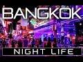 Bangkok Hot Spots - Soi Cowboy