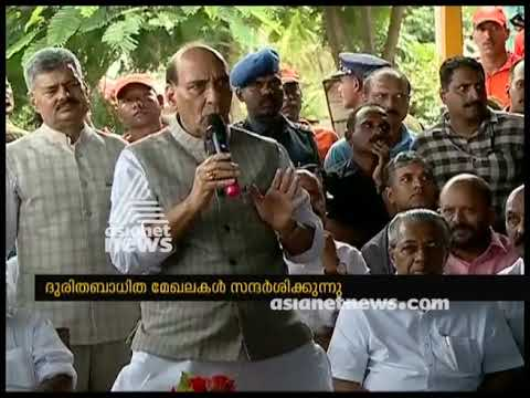 Rajnath Singh, Alphons Kannanthanam and Pinarayi Vijayan visits relief camp