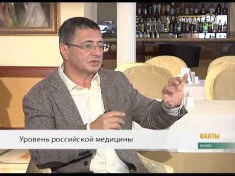 Клиника доктора Мясникова