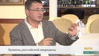 Кандидат медицинских наук Александр Мясников: о состоянии дел в российской медицине