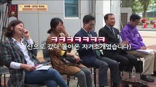 [공생] 6.13 지방선거 공약 생산 프로젝트-신안군편-180508 KBS광주