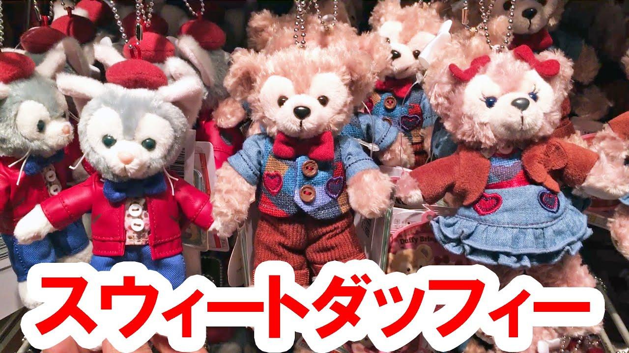 ダッフィー&フレンズ・ライナー ふわふわ座席!(2016.1.11撮影) by Take a walk Tokyo Disney Resort TV ! , 2016,05,01