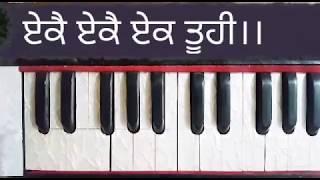 G-159/ Bhai Jaspinder singh ji/ Ekai Ekai Ek tuhi/ Learn kirtan on YouTube