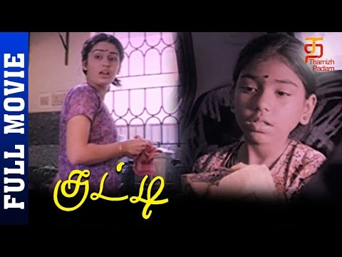 Kutty Tamil Full Movie | Ramesh Arvind | Kausalya | Vivek | Thamizh Padam