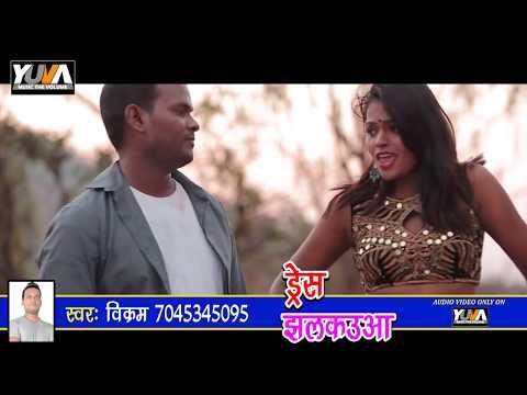 Daru Wali Daru Pila - मेरी बोतल बुलाती है - Vikaram Deewana - Bhojpuri Hit Song 2017