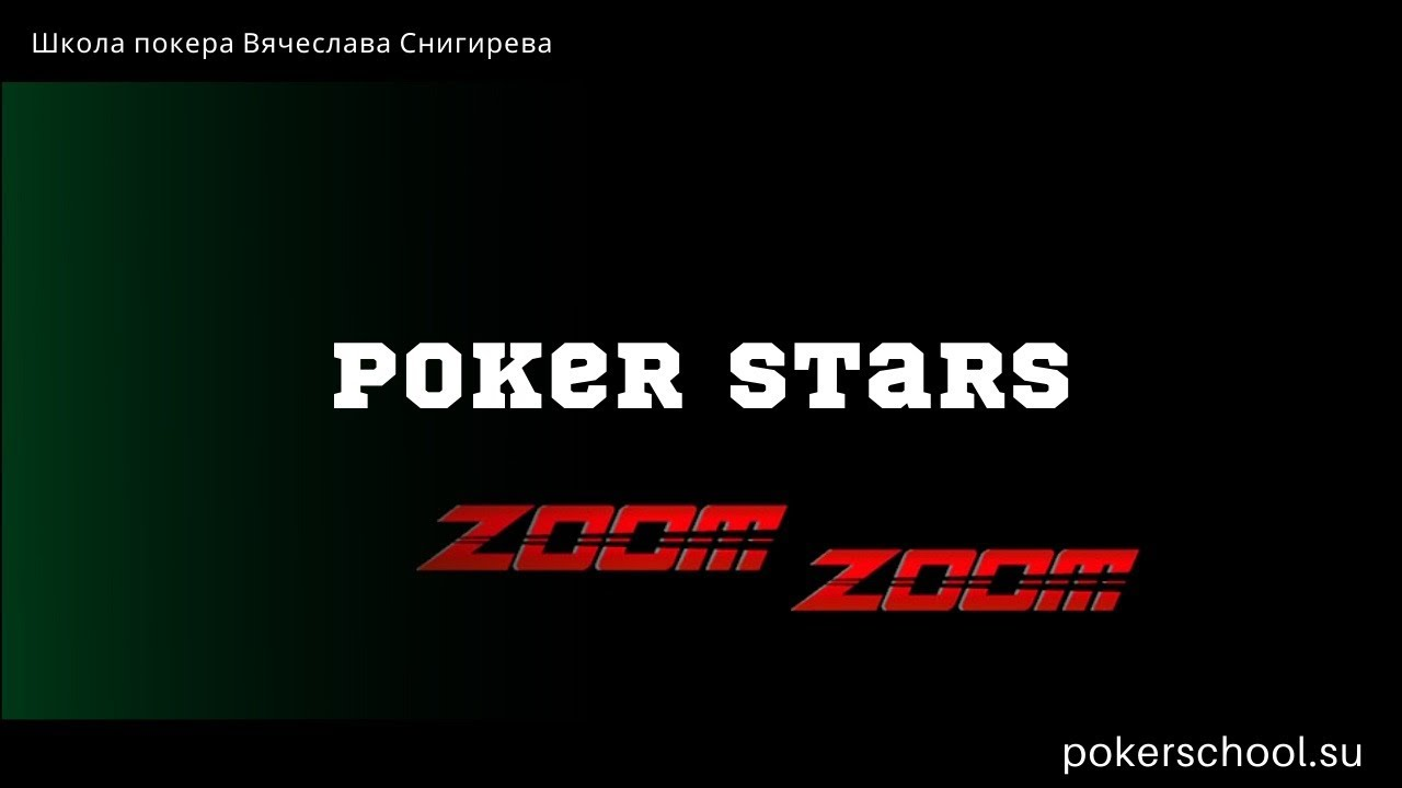 Pokerschool Pokerstars