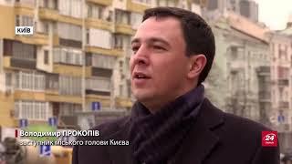 142 ліцей 142 лицей Киева Петиция к КМДА о стабилизации обучения в 142 лицее Киева