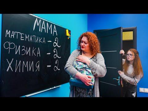 МАМА ДВОЕЧНИЦА!!!