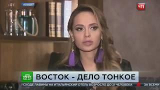 Российские модели объяснили, зачем делали откровенные фото в отеле Дубая