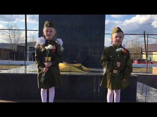 №574 Епифанцева Дарья, Кузнецова Екатерина. Песня