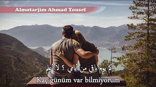 ليس لدي أحد غيرك - أغنية رومانسية تركية - Senden Başka Kimsem Yok مترجمة