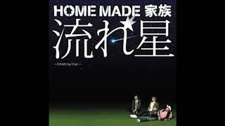 HOME MADE 家族 『流れ星 ~Shooting Star~』