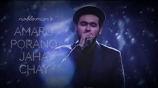 Amaro Porano Jaha Chay Noble Man SAREGAMAPA HD Audio