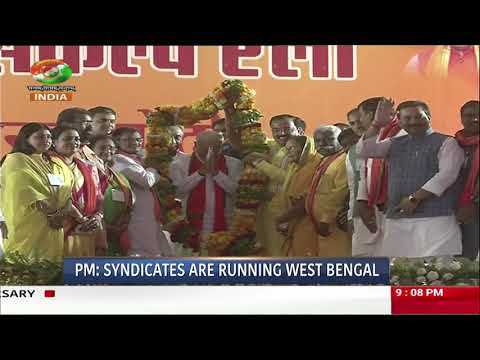 PM Narendra Modi rallies in Uttar Pradesh and West Bengal | DD India News Night | 9.05.2019