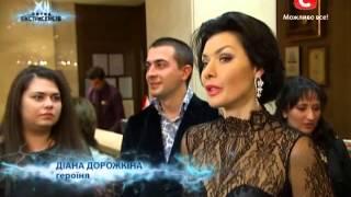 Финал. Битва экстрасенсов - Сезон 12 - Выпуск 13 - часть 1 - 29.12.2013