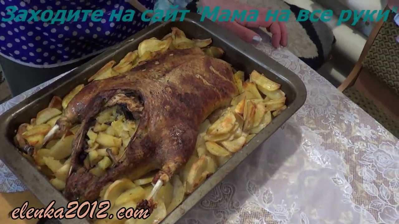 Индоутка Рецепт в Духовке с Яблоками|картошка с мясом в рукаве поваренок