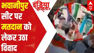 By-polls: Controversy erupts over polling at Bhawanipur seat | ICH