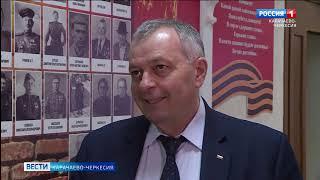Вести Карачаево-Черкесия 02.04.2021