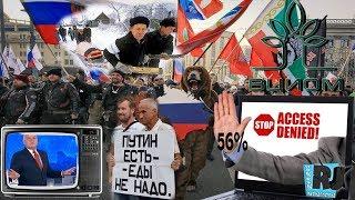 Рейтинг.. +100500. Путин жил, Путин жив, Путин будет жить!