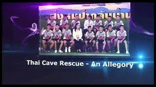 Thai cave rescue - an allegory