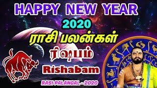 New Year Rasi Palan 2020 Rishabam In Tamil New year prediction Puthandu Rasi Palan 2020 rishabam