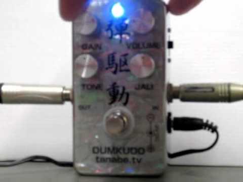 DUMKUDO tanabe.tv Guitar Effect Pedal