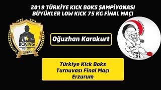Türkiye Kick Boks Şampiyonası / Final / Oğuzhan KARAKURT / Kırmızı köşe / 75 kg / Low kick