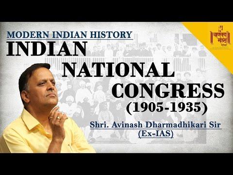 Modern Indian History | Indian National Congress (1905-1935) | Avinash Dharamadhikari (Ex-IAS)