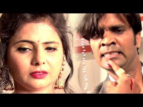 प्यार कइके छिनलू जिन्दगानी - Payar Karke - Dada Ho Dada - Bhojpuri Sad Songs 2017 new