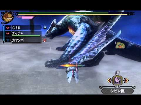 monster hunter 3 tri g lucent nargacuga species youtube
