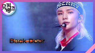 Download Mp3 Back Door - Stray Kids 스트레이 키즈   뮤직뱅크/music Bank  20200918