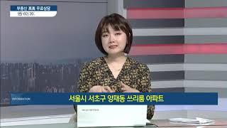 서울시 서초구 양재동 쓰리룸 아파트 - 박미희