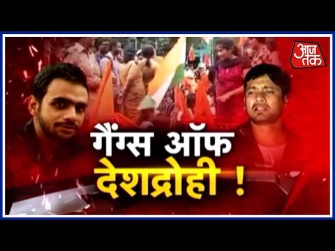 History Of Anti India Slogans Raised In Different Parts Of The Country