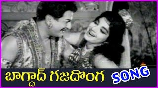 Bhagdad Gajadonga Telugu Video Song HD - NTR Old Hit Songs - Jayalalitha