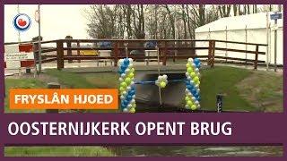 REPO: Oosternijkerk opent eigengemaakte brug