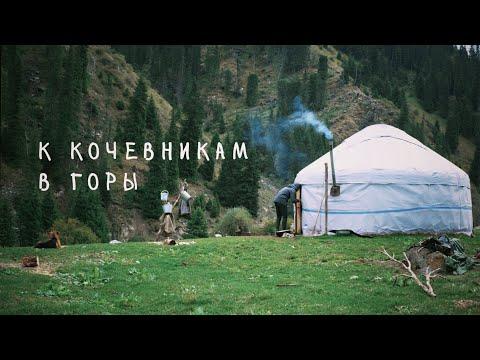 Кыргызстан. Опасности. Впечатления.