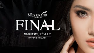 Miss Grand Thailand 2019 : FINAL SHOW @ BITEC BANGNA HALL 100