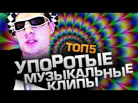 ТОП 5 СМЕШНЫХ видео ПРО 5 НОЧЕЙ С МИШКОЙ ФРЕДДИ!