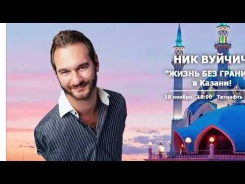Гей, би, лесби знакомства в Казани, ЛГБТ Казань