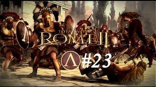 Rome Total War 2 Спарта Update 4 Часть 23