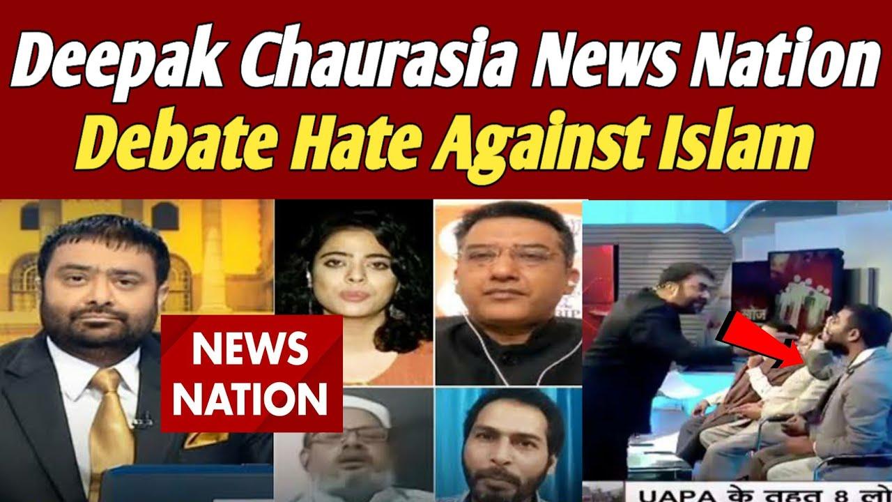 Deepak Chaurasia News| News Nation Debate| Hate Against Islam| दीपक चौरसिया का शो फैला रहा है नफरत
