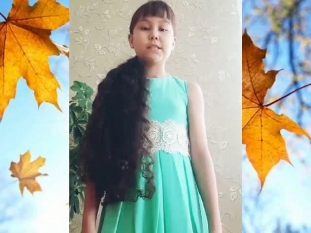 Изображение предпросмотра прочтения – ДаянаОспанова читает произведение «Закружилась листва золотая…» С.А.Есенина