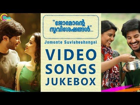 Jomonte Suviseshangal | All Video Songs | Dulquer Salmaan |Sathyan Anthikad | Vidyasagar|Official
