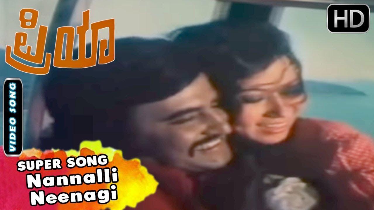 Rajanikantha kannada movie olavina kiranake full song hd youtube.