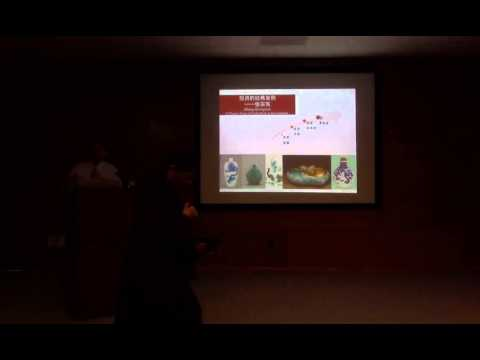 NanHai Art Seminar Series: Art Collection and Investment