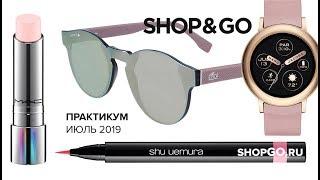 SHOP&GO Практикум Июль 2019