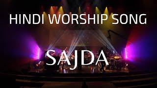 38.20 Worship - Sajda ft. Arun Masih
