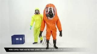 3M MC6000 보호복 착용 방법