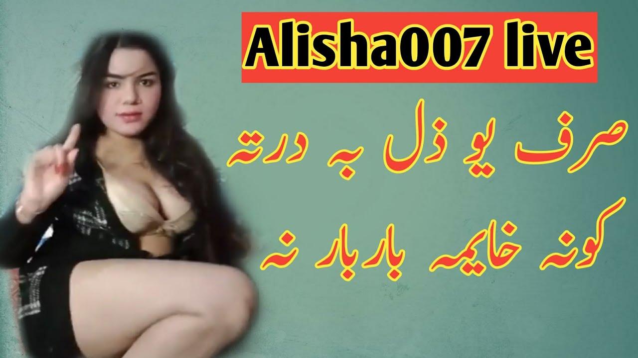 Download Alisha007 | alisha007 new dance | alisha007 kona wogory