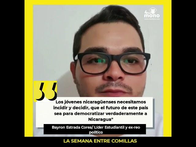 Bayron Estrada: Los jóvenes nicaragüenses necesitamos incidir y decidir